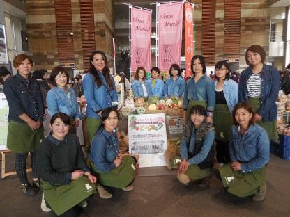とちぎ農業女子プロジェクト