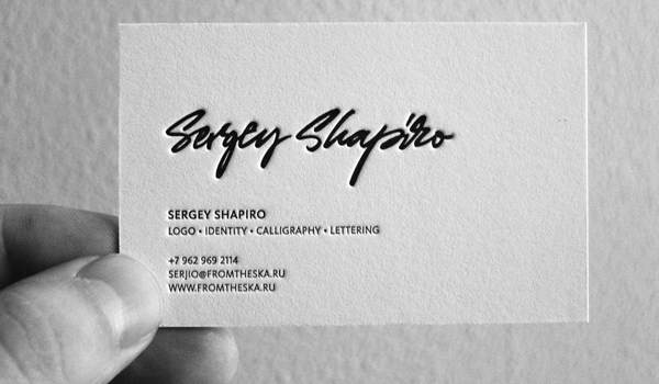 31 Elegant and Modern Business Card Examples PSDFan