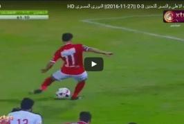 فيديو.. الأهلي يسحق النصر للتعدين بالدوري