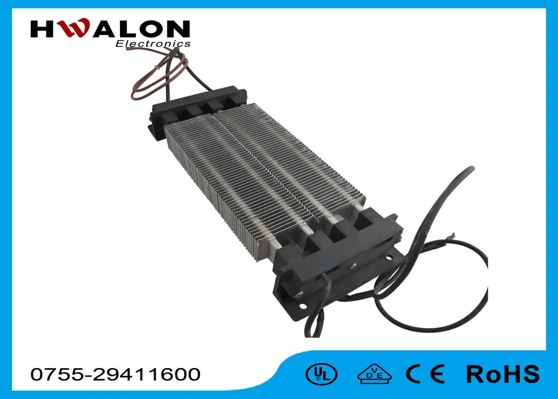 Curtain Heater 160 69 32 Mm Ptc Electric Heater Air Curtain Electric