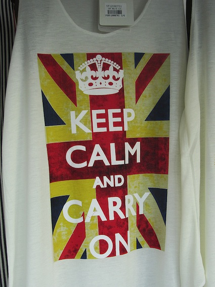 keep-calm-tshirt