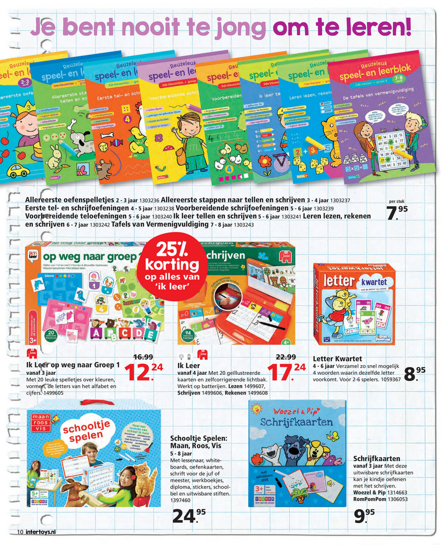 Zwembad Accessoires Intertoys Reclamefolder Nl Intertoys Week26 17 Pagina 10 11