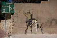 More Wall Art  Graffiti in Palestine | Puddle Water in ...
