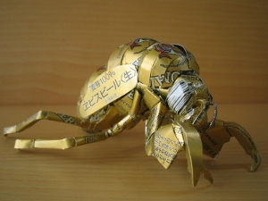 18. Golden bug.