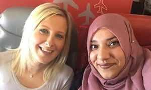 muslimplane