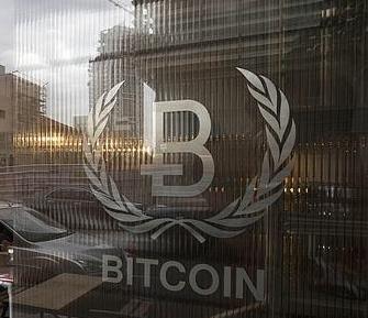 embajada-bitcoin--644x362