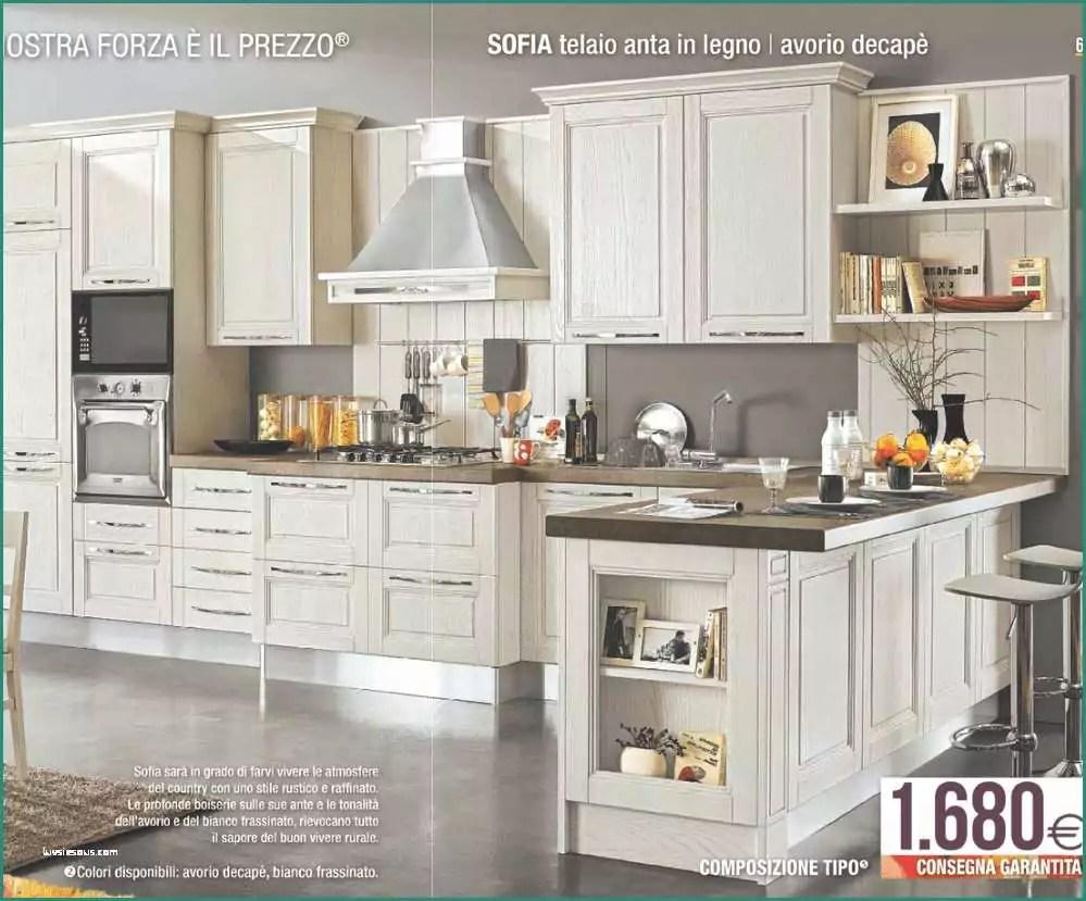 Beautiful Mobili Per Cucina Mondo Convenienza Images - Lepicentre ...