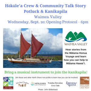Community Talk Story Event with Hōkūle'a!