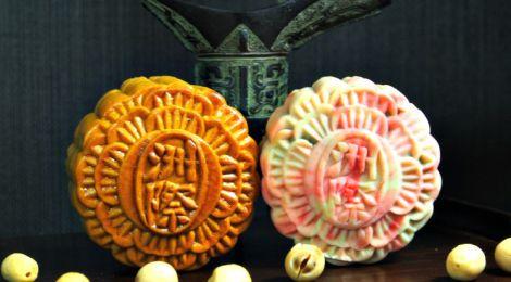 Handmade Mooncakes at TAO Chinese Cuisine, The InterContinental Kuala Lumpur