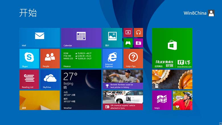 Start screen Chinese version of Windows 8.1