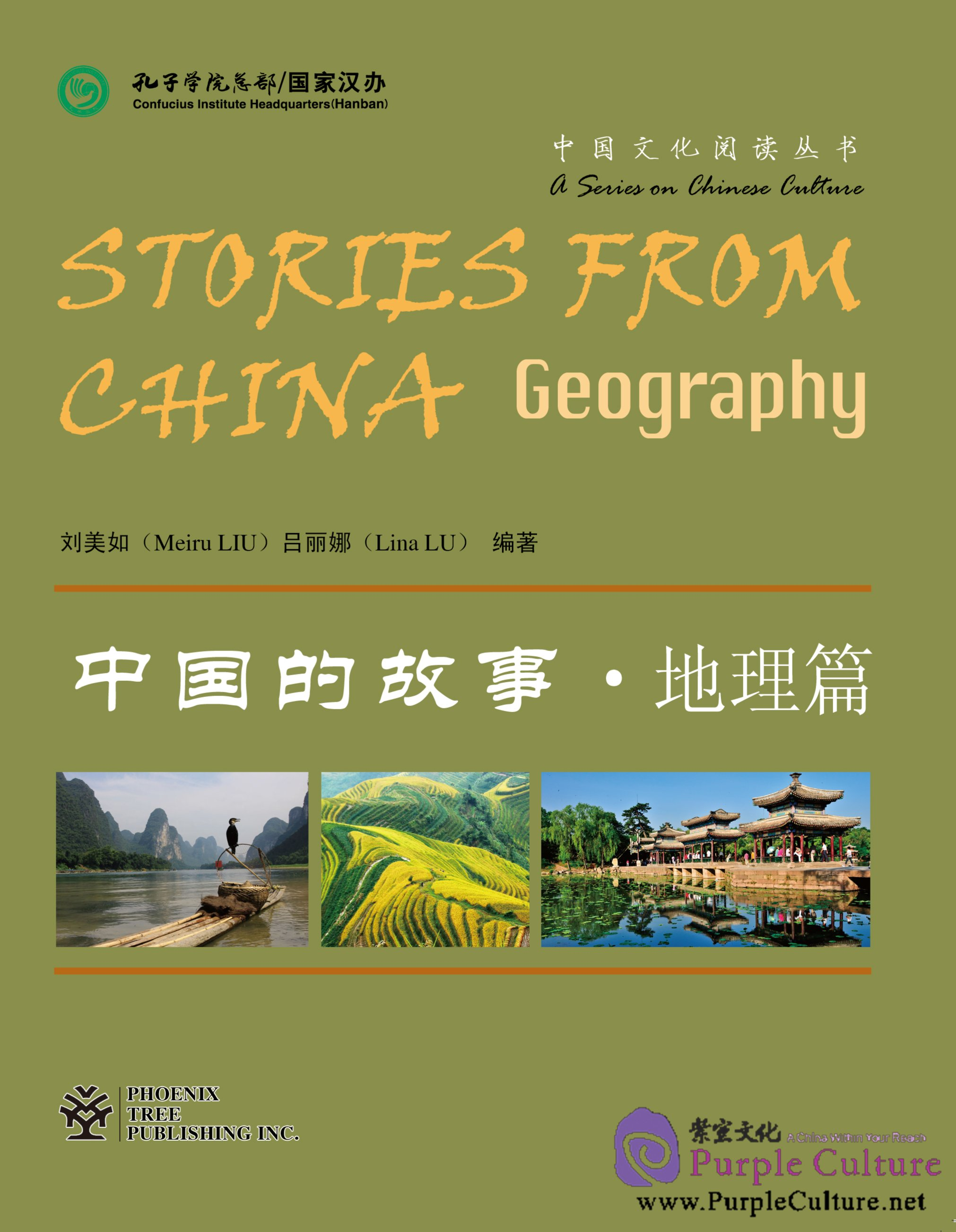 Chinese Geography Stories From China Geography