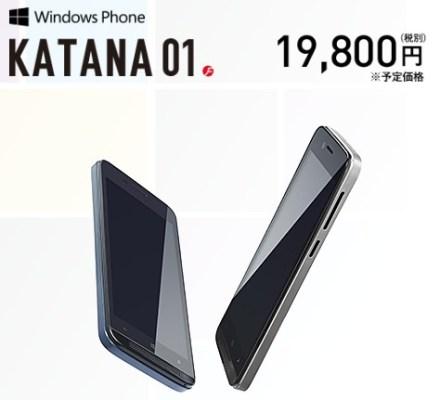 katana4_compressed