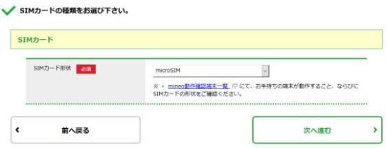 mineo6_compressed