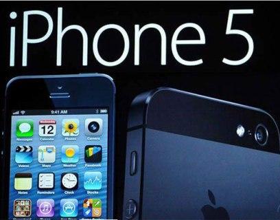 iPhone 5 diresmikan