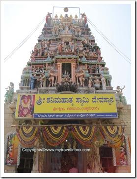 Chikka madhure shanimahatma temple
