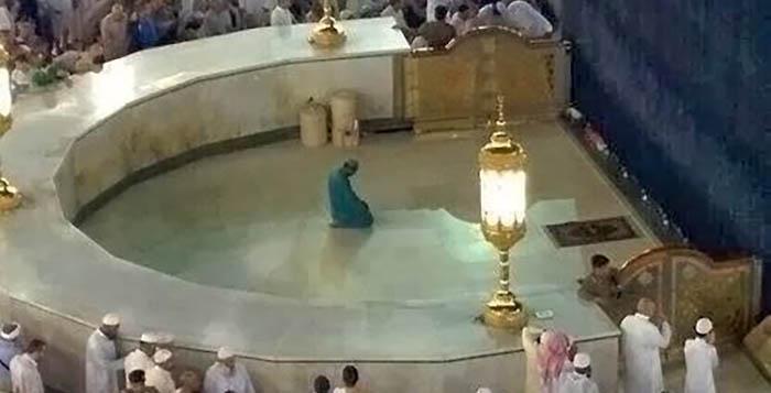 Namaz u Hidzri Ismailu