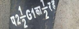 P1-2G1 1-2 hai