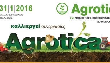 agrotica 2