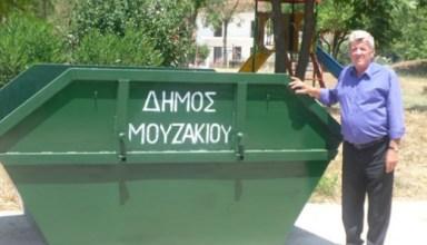 mouzaki