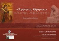ΑΦΙΣΑ-ΒΑΦΟΠΟΥΛΕΙΟ copy