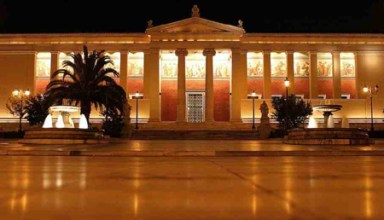 university-of-athens-copy