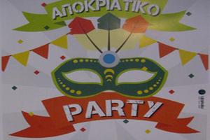 parti Arxiki