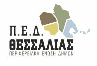 ped_thessalias