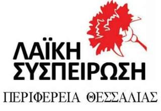 Laiki Syspirosi Thessalias