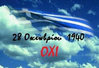 1940-oxi_large