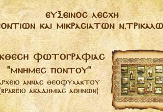 http://www.dreamstime.com/stock-image-vellum-papyrus-parchment-image1731581