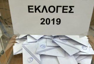ekloges-2019-09-660x330