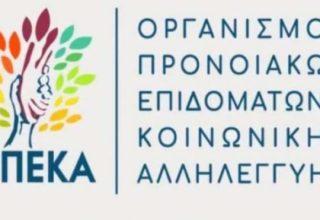 opeka-681x371