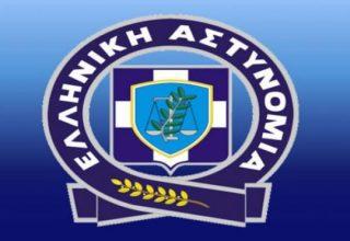 Astynomia-Logo_040315-681x371