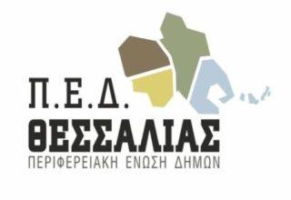 ped Thessalias