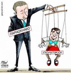 politikoi_marionetes