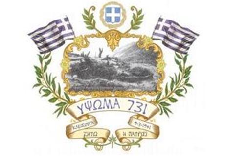 shmaia-731
