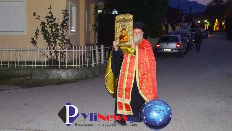 Panagia Soumela Gomfoi (1)