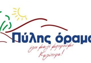 pilis-orama-Logo-780x405