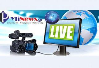 Live PyliNews 2 ok