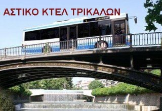Astiko KTEL