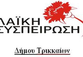 laiki-syspirwsi-d-Trikkaiwn-1