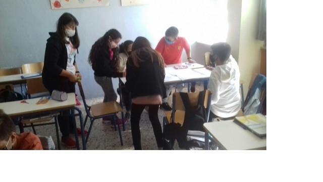 5o Gymnasio (1)