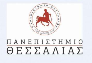 Pan-Thes-e1583756975503