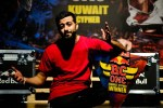 Red Bull BC One Cypher 2016 Kuwait Announces Winner