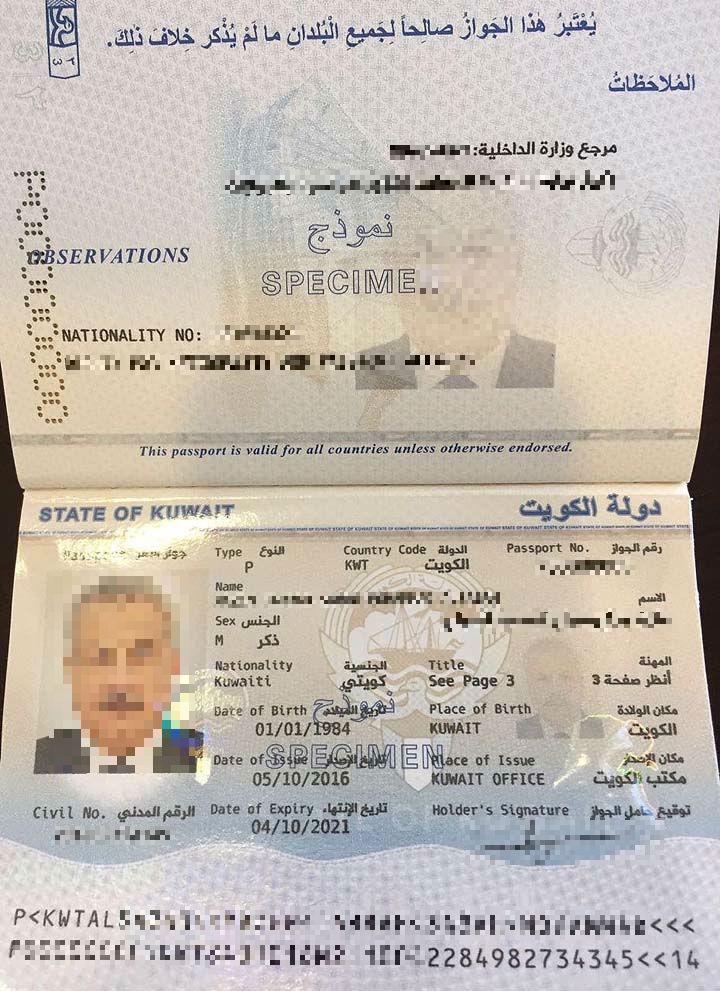 New – Rzma com Passport Electronic Kuwaiti