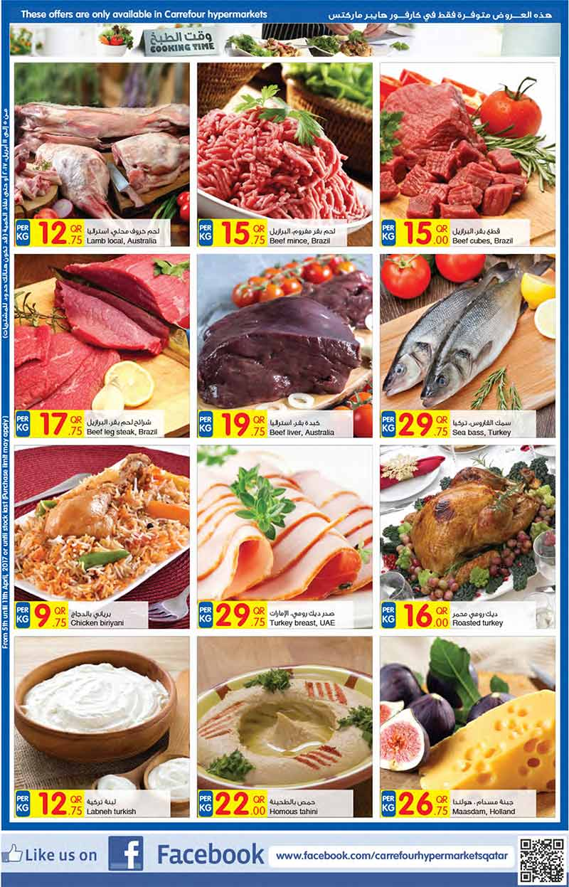 Carrefour Cuisine Carrefour Cooking 05 04 4 Qatar I Discounts