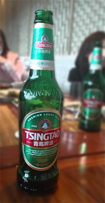 Tsingdao beer bottle