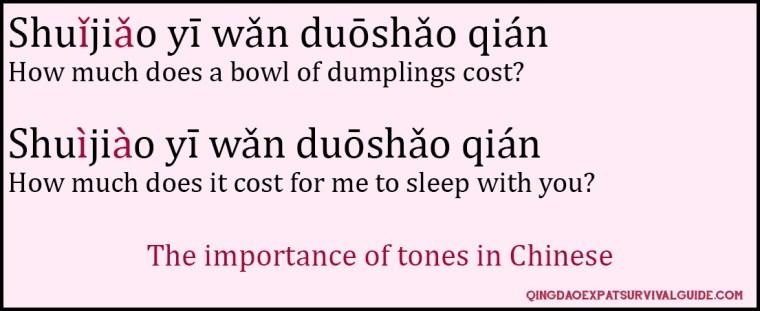 laoshi kelvin_learning chinese in QIngdao China