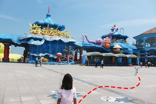 Haiyang Waterpark Qingdao China Expat