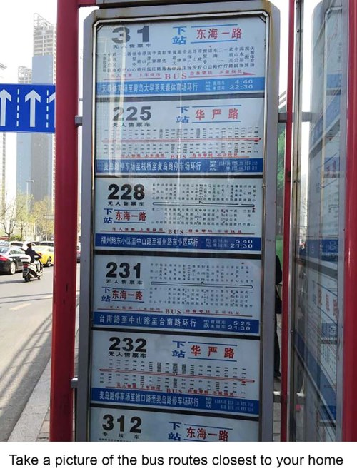 bus routes in Qingdao China